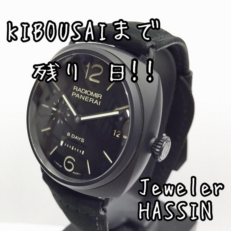 20161009115023_p152_800