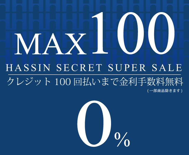 hassinofficial_クレジット_100_バナー_スTENNPOKAISOUマホ_1