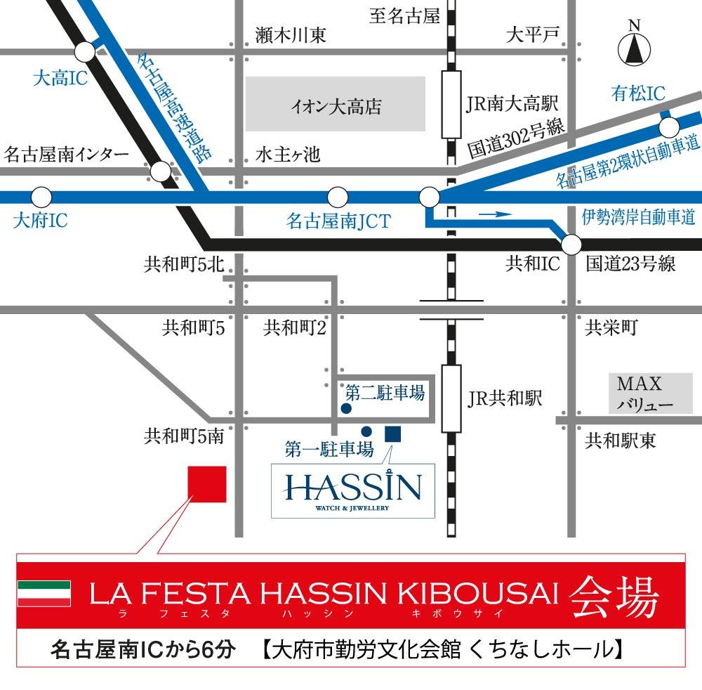 kibousai2016_map