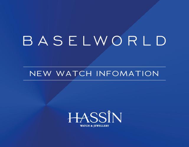 basel2017_640_500