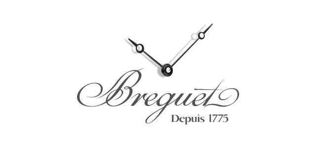 breguet_640_300