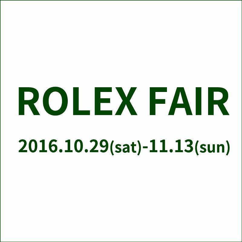 rolex_fair_2016_10_29_800