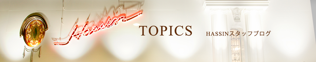 banner topics