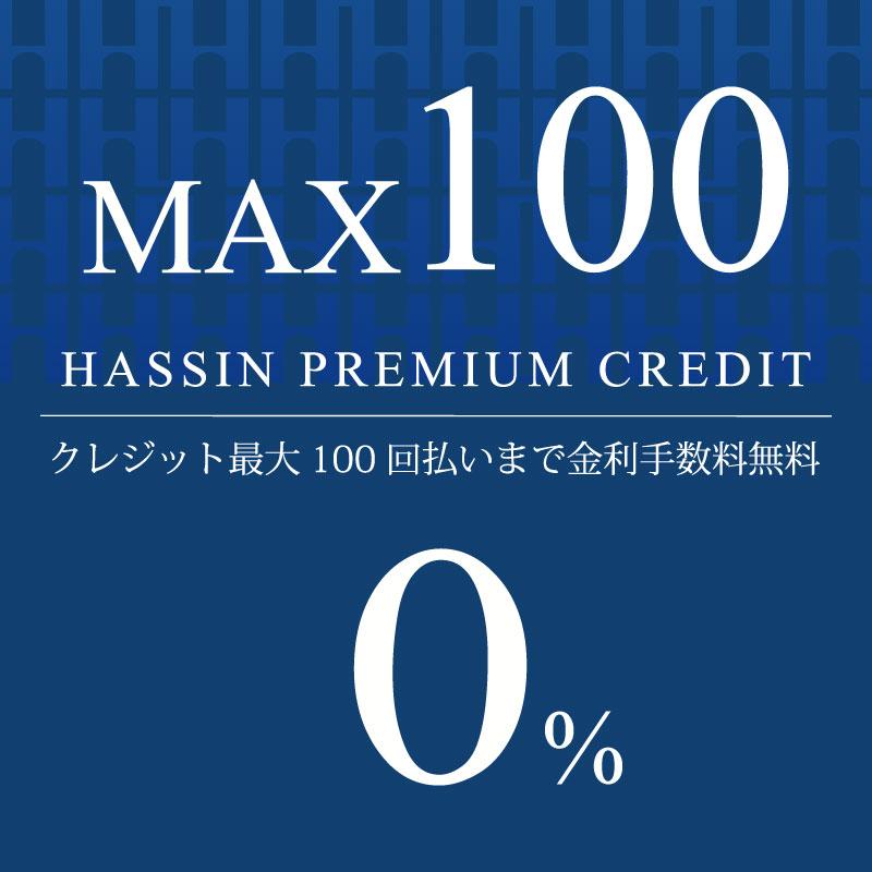 1st_credit800_800