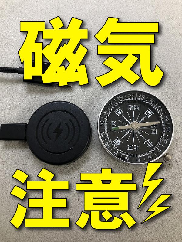 20210512_jiki_14-(2)_1_1040