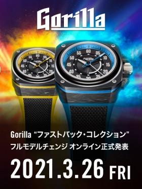 Gorilla_2103_FASTBACK_Invitation_改作_eye