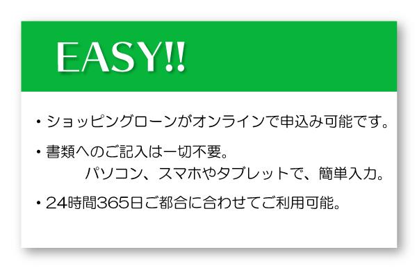 webクレジット_バナー_840_sample_1