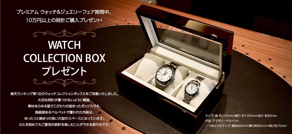 BOX_PRE_1000