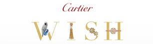 Cartier_banner-Christmas_C_89-307_rel