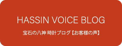 GS_FAIR_VOICE