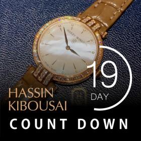 KIBOUSAI2017_eye_19