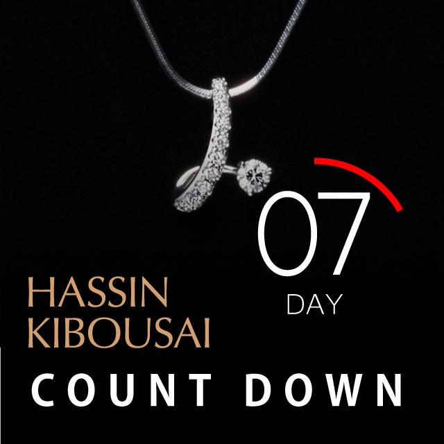 KIBOUSAI2017_eye_7
