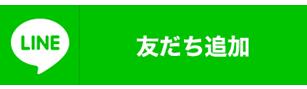 LINE_friends_307_89