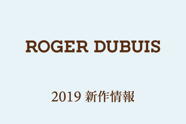 SIHH_ROGER