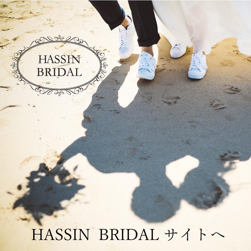 bridal_pc_バナー