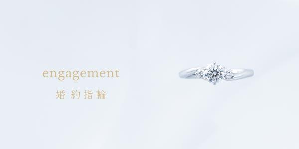 bridal_fair_engagement_600_300