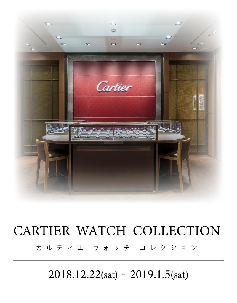 cartier_fair_2018_12_800_1022