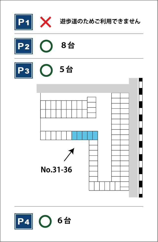 駐車場案内地図_2016_7_30_31_web用_2