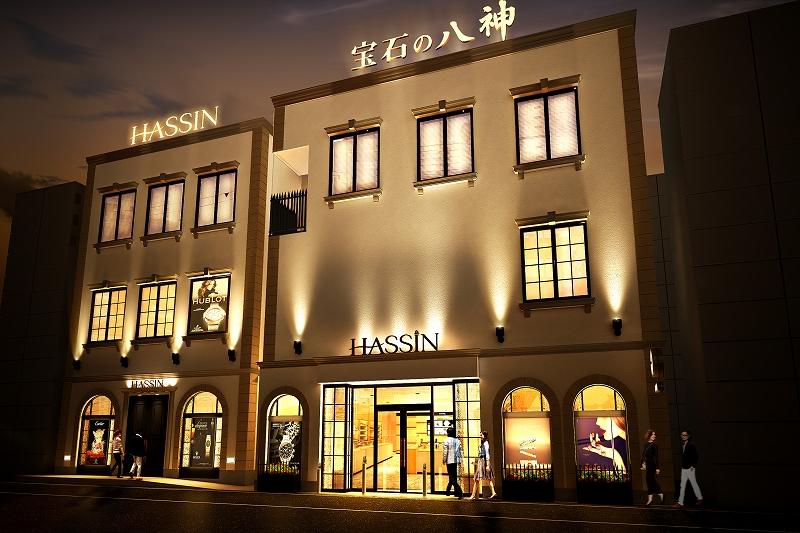 HASSIN外観-2_blog