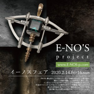 e-nos_fair_2020_2_1040_1040