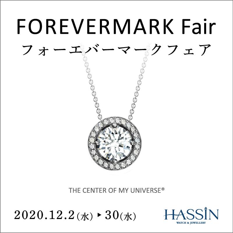 forevermark_fair_2020_12_800_800