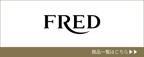 gift_fred_1