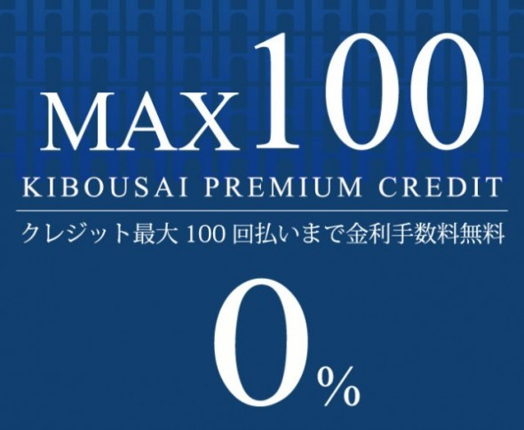 hassinoffcial_credit_KIBOUSAI_100_713_585