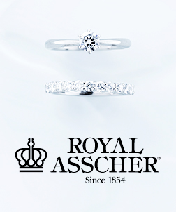 img-royal_asscher_diamond