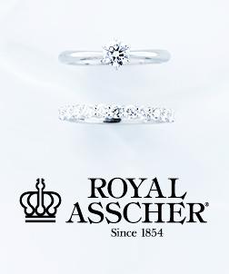 img-royal_asscher_diamond