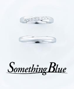 img-something_blue