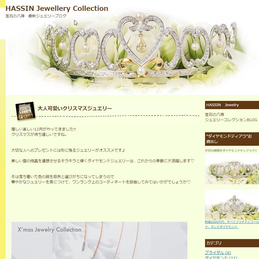 jewelry_blog