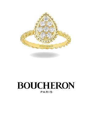 kibosuai_boucheron_300
