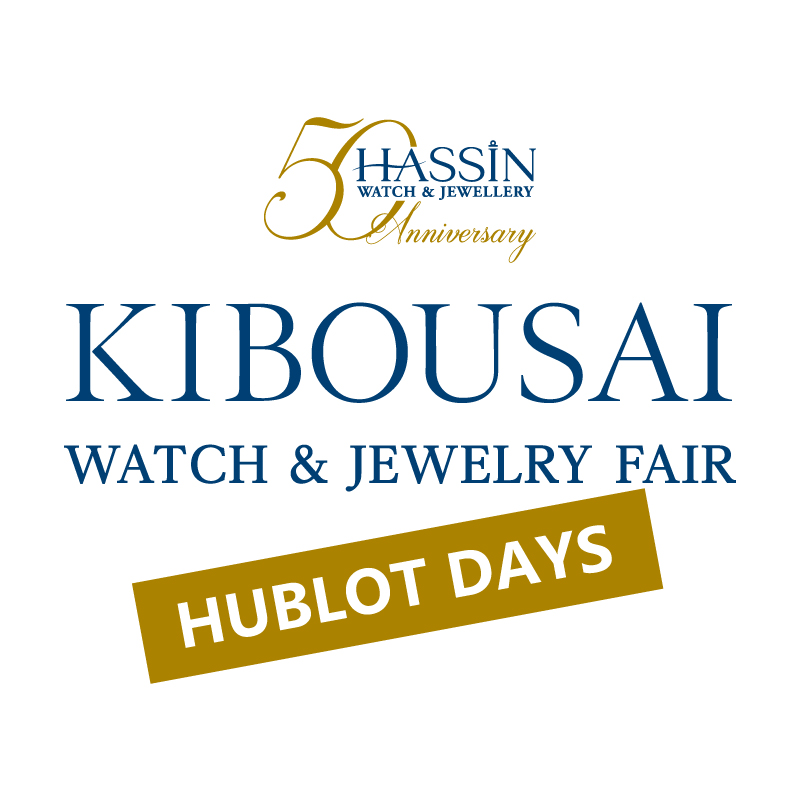 kibousai2021_webpage_800_800