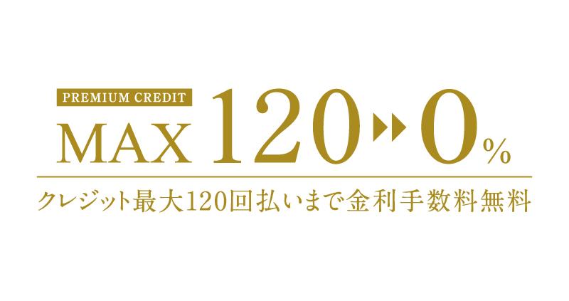 kibousai2021_webpage_max120_SP