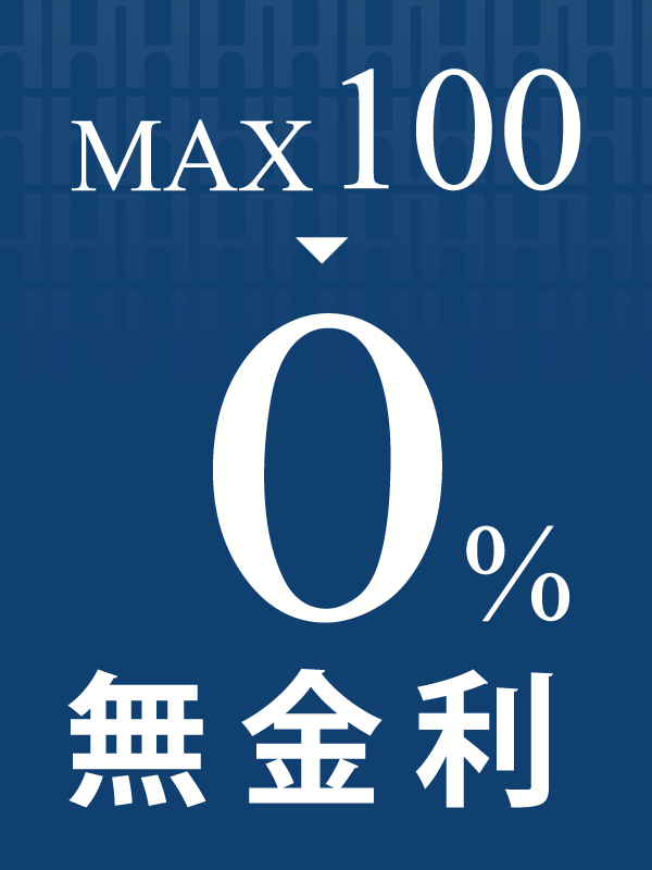 max100_0