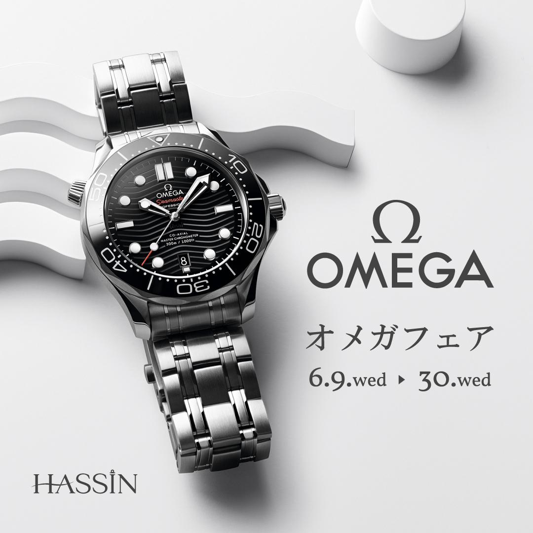 omega_sns_2021_6_1080_1080_1