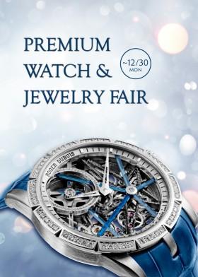premium_w&j_fair_2019_11_800_1120