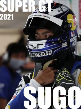 super_gt_2021_SUGO
