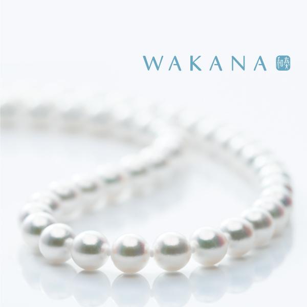wakana_page