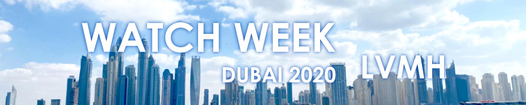 watch_week2020_2000_400