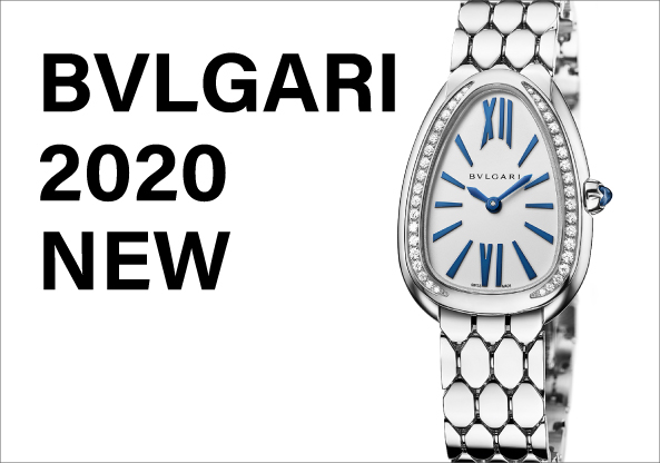 watch_week2020_NEW_BVLGARI_PC