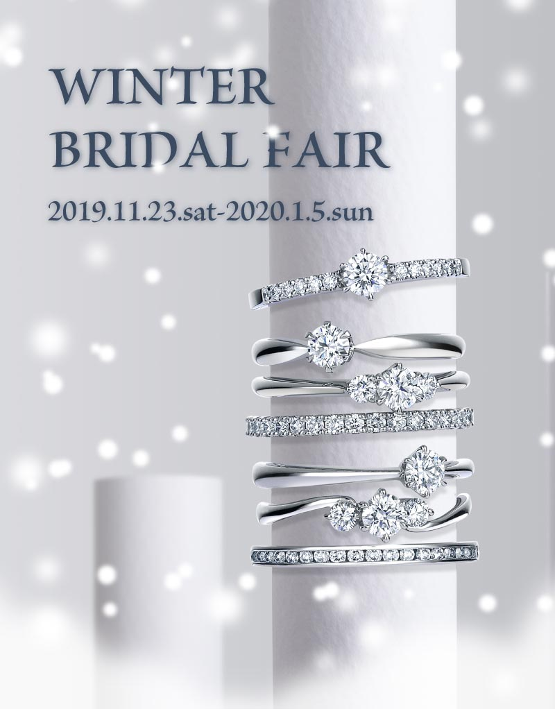 winter_bridal_fair_2019_11_800_1022
